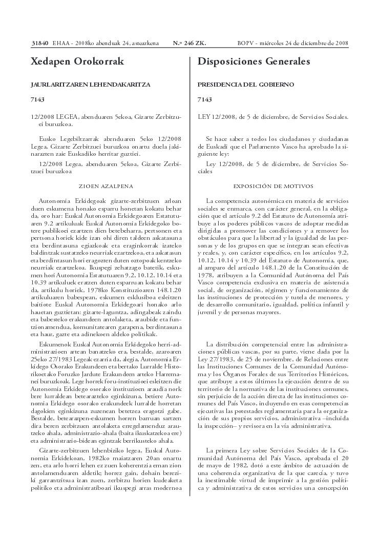 Ley 122008, de 5 de diciembre, de Servicios Sociales (Euskadi)