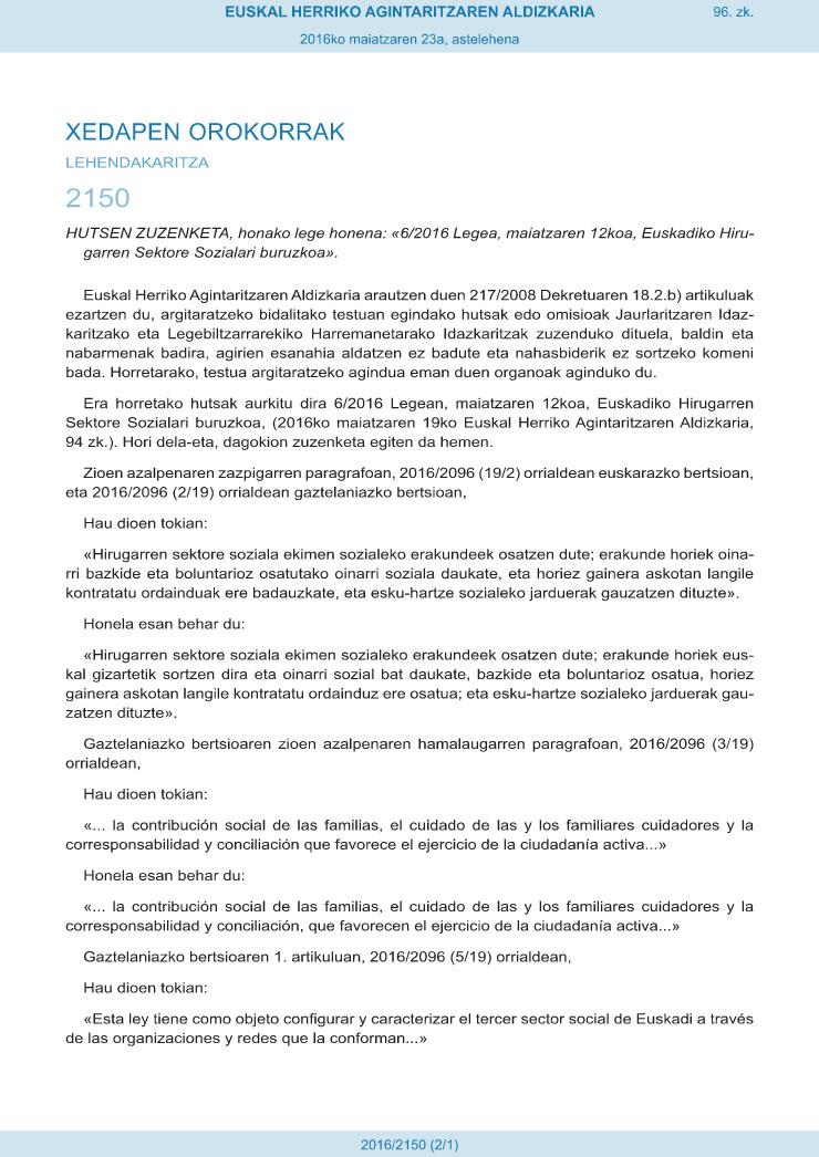 Hutsen zuzenketa: 6/2016 Legea maiatzaren 12koa, Euskadiko Hirugarren Sektore Sozialari buruzkoa