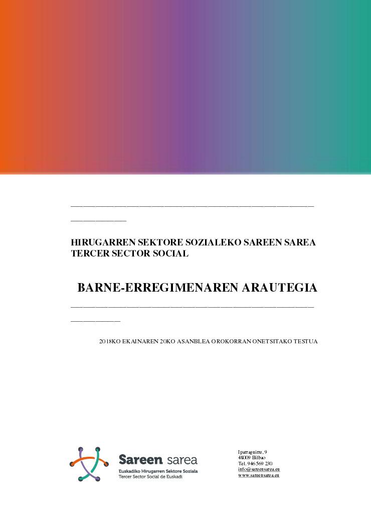 Sareen Sareko Barne-Erregimenaren Arautegia (2018)